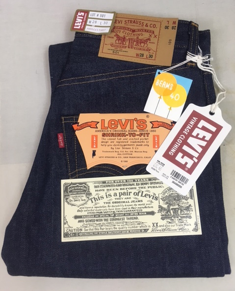To celebrate BEAMS 40 anniversary, Levi's developed 501STF 1976 model