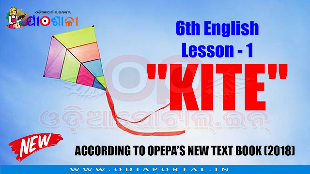KITE - Class-VI English [NEW BOOK 2018] (Lesson I) - Text, Activity and Answers