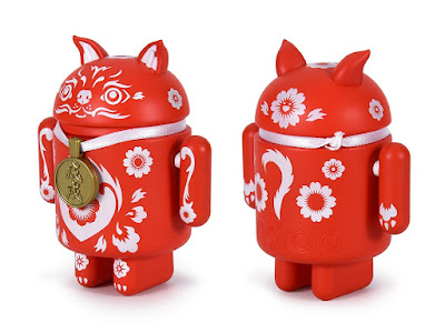"Chinese Lunar New Year 2018 ""Year of the Dog"" Android Vinyl Figure by Andrew Bell"