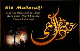 Eid Mubarak Greeting 2015