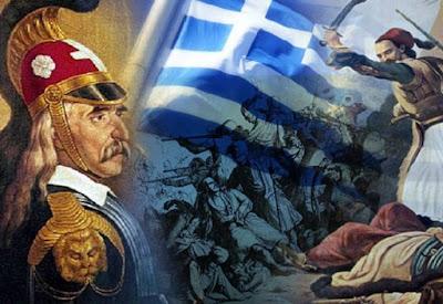 Ἐκδήλωση τοῦ Συλλόγου Ἀρκάδων Πατρῶν- Ἀνακοίνωσις