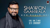 mon-valo-nei-by-shawon-gaanwala-lyrics-in-bangla