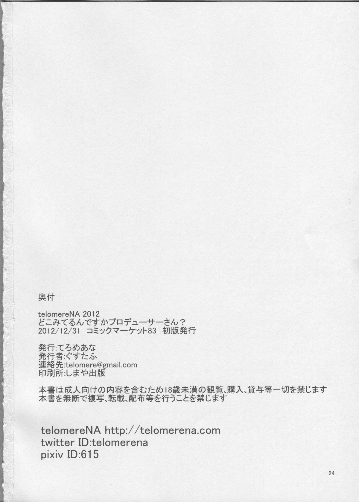 Hình ảnh 25 in Doko Miterundesuka Producer-san