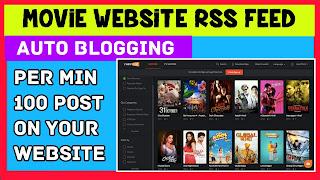 Movie download websites rss feed link 2019 - MLC GYANS