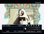 تردد قناة الشيخ محمد العريفي