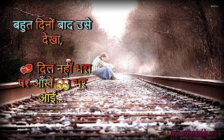 hindi,status,love,sad,whatsapps