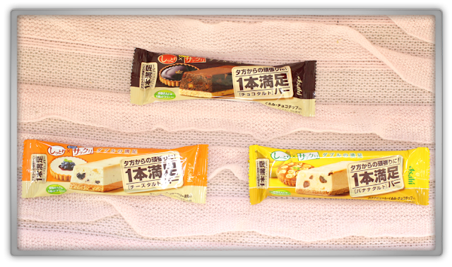 Candysan Japanese Candy food snack Haul Review asihi ippon mazoku bar cheesecake chocolate tarte banana