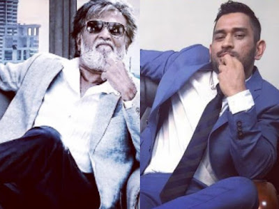 Trying To Imitate Rajini's Style Says M.S.Dhoni