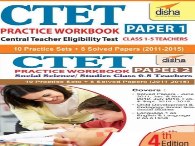 CTET Exam Paper 1 & Paper 2 Practice Workbook Download
