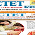CTET Exam Paper 1 & Paper 2 Practice Workbook Download :