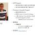 2017年臺灣成長駭客年會:成長駭客再進化,善用成長循環創造產品優勢