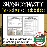 Shang Dynasty Brochure