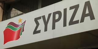 Ο ΣΥΡΙΖΑ ΜΕΣΣΗΝΙΑΣ ΑΠΑΝΤΗΣΕ ΣΤΟΝ ΜΗΤΡΟΠΟΛΙΤΗ