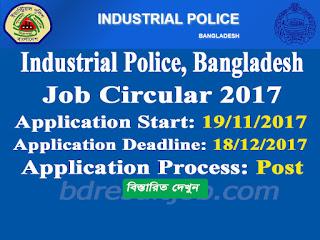 Industrial Police, Bangladesh Job Circular 2017