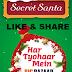 Secret Santa Contest Free Gift Vouchers