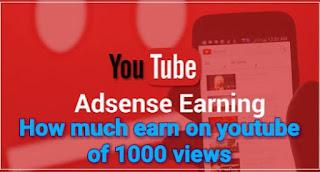 How To Make Money On Adsense Alternatives
