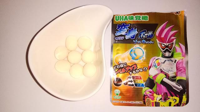 Kamen Rider Ex-Aid Henshin Ball - cukierki prosto z Japonii