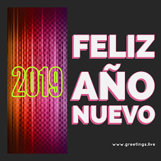 Feliz año nuevo  Happy New year in Spanish Language.jpg