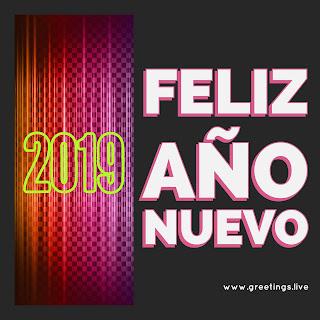 Feliz año nuevo  Happy New year in Spanish Language.jpg