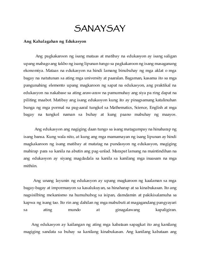 Graduate school essay for social work