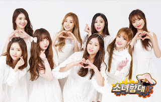 Lyric : Lovelyz – Night and Day