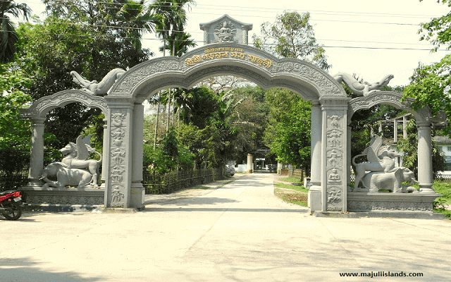 Garmur Satra Gate Of Majuli Island