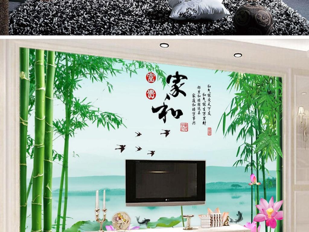 Tranh Dán Tường 3D Phong Cảnh Cây Trúc Hoa Sen