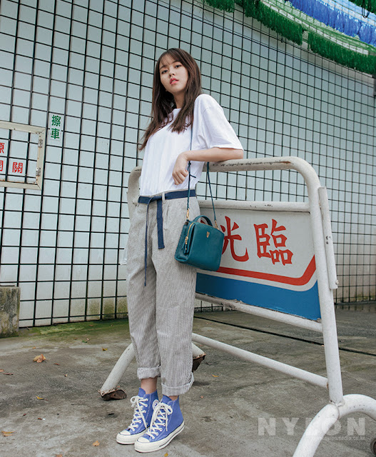 Steal Her Look: Kim So Hyun's Striped Pants