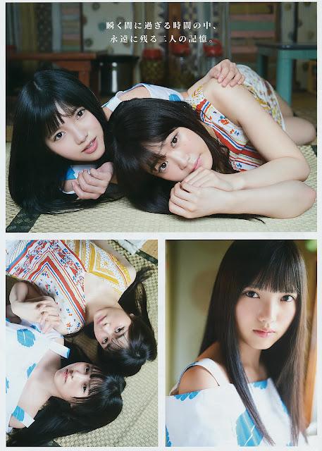 Keyakizaka46 Uemura Rina Gravure Ishimori Nijika YG 15 7