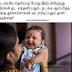 Tamil Kavithai | Kuzhanthai Kavithai | Padithathil Pidithathu