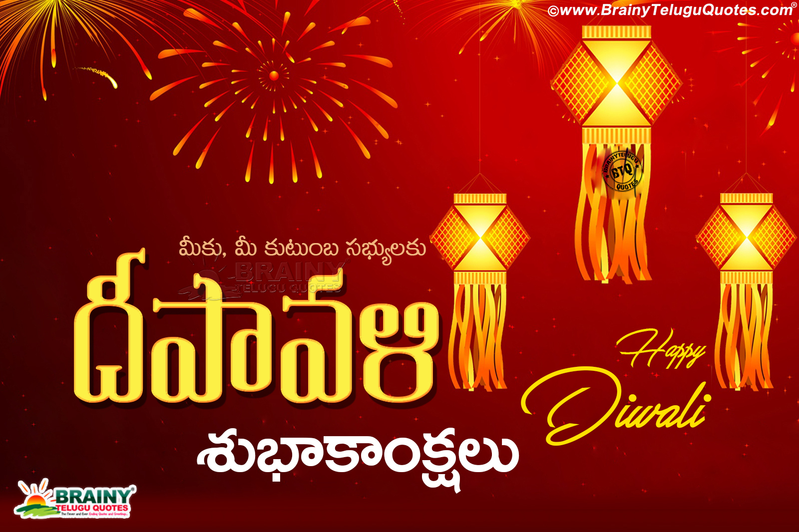 Deepavali greetings quotes in telugu samples of wedding invitation happy deepavali greetings hd wallpapers in telugu 2017 deepavali best 2btelugu2bdeepavali2bgreetings m4hsunfo