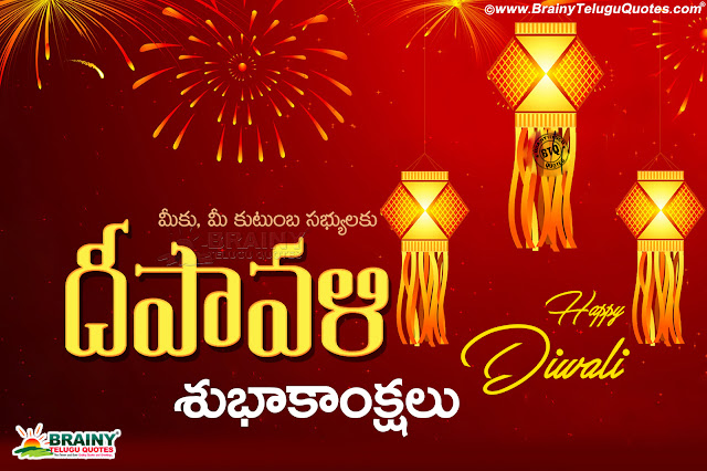 telugu greetings with hd wallpapers in telugu, telugu festival quotes greetings