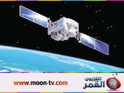 Rahifa TV Shop
