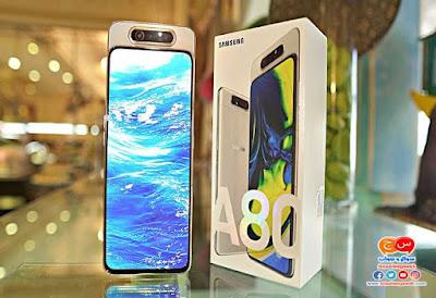 مراجعة مواصفات ومميزات وعيوب وسعر هاتف Samsung Galaxy A80