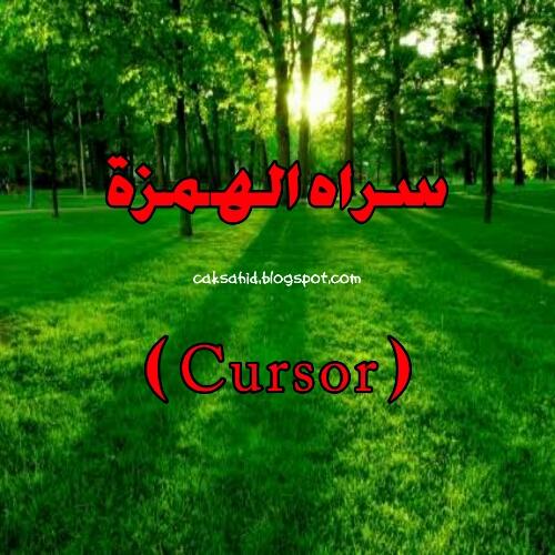 Surat Al Humazah Arab Latin Dan Terjemahannya English