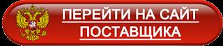 http://c.tptrk.ru/aedK