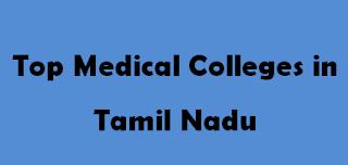 Medical Colleges in Tamilnadu
