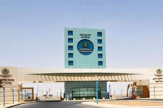 جامعة تبوك تعلن عن وظائف شاغرة في تخصصات اللغة الإنجليزية والعربية