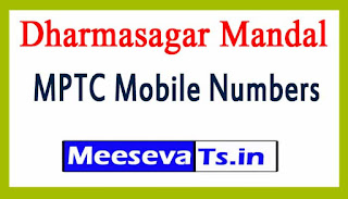 Dharmasagar Mandal MPTC Mobile Numbers List Warangal District in Telangana State