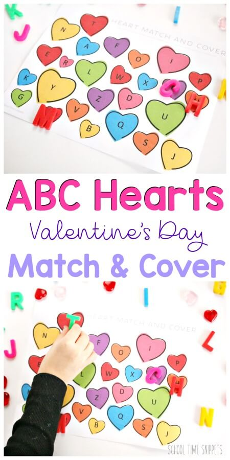 Valentine Theme Alphabet Matching Game Printable