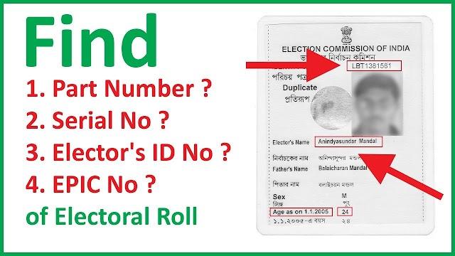 "Election 2019 - வாக்காளர் பட்டியலில் ""பாகம் எண்"" மற்றும் ""வரிசை எண்"" தெரிந்துகொள்ள - Direct Link"
