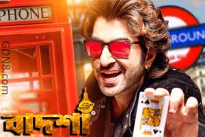 Badsha The Don Bengali Movie Poster