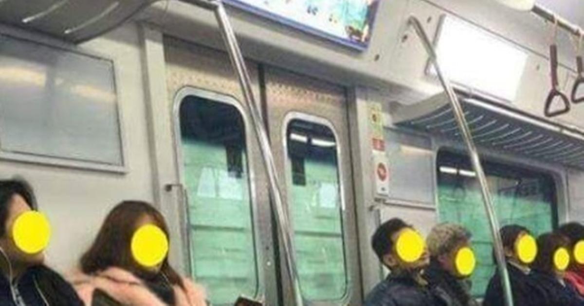 지하철에서 누가 현질 아이템씀