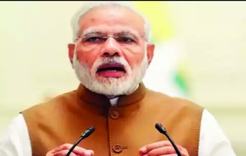 Prime minister Narendra Modi find to decrease the price of oil