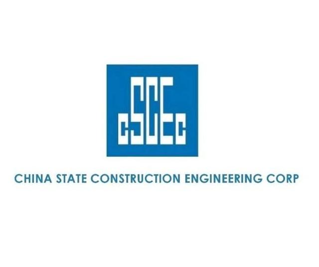 توظيف في شركة CSCEC الصينية للهندسة و البناء