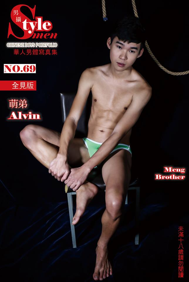 Style men型男幫 男攝 N0.69