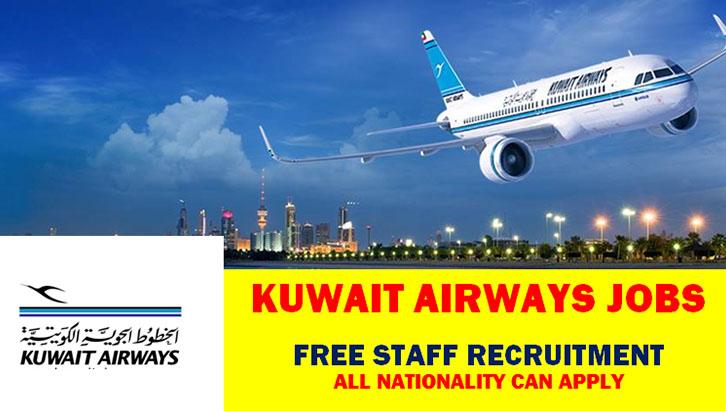 وظائف خالية فى الخطوط الجوية الكويتية 2018