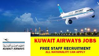 وظائف شاغرة فى الخطوط الجوية الكويتية عام 2018