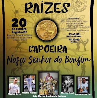 Grupo de Capoeira Filhos de Cananéia participa do Raízes do Grupo Bonfim