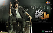 Khaidi No 150 Movie First Look Posters-thumbnail-11
